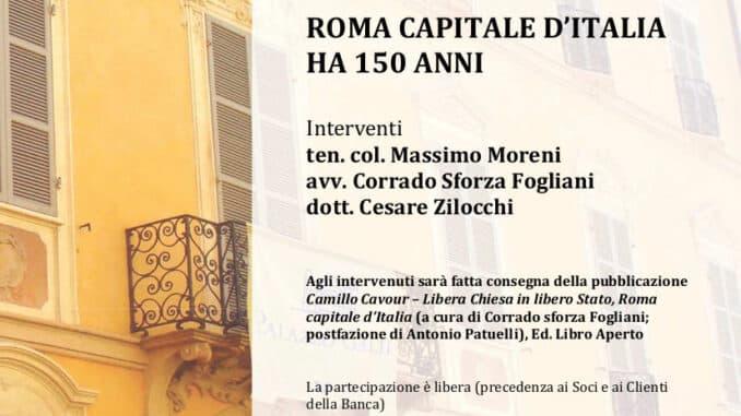"""""""Roma Capitale d'Italia ha 150 anni"""", incontro a Palazzo Galli della Banca di Piacenza il 18 settembre"""